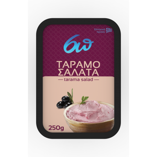 Greek Taramosalata  Salad  - 250gr - 6p-foods