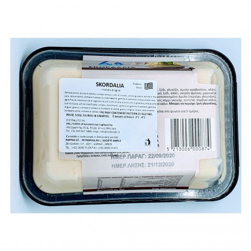 Greek Skordalia – Garlic dip  - 200gr - 6p-foods