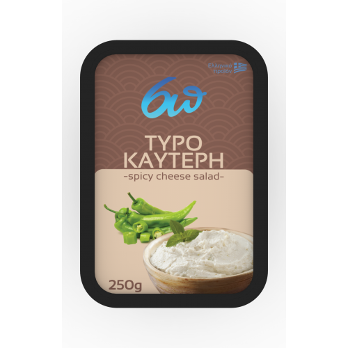 Greek Tirokafteri - spicy cheese dip Salad  - 250gr - 6p-foods