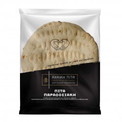 Greek frozen Pita Bread 16cmX10Pcs - 700gr  - Achaiki Pita