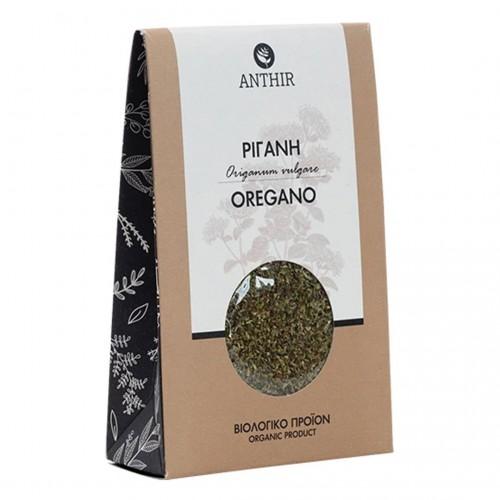 Organic Oregano - 25gr - Anthir