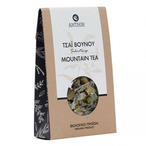 Organic Greek Mountain Tea (Tsai tou vounou) - 10gr - Anthir