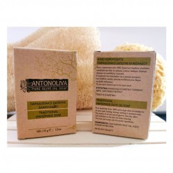 Pure soap with olive oil - 100gr  - Antonoliva