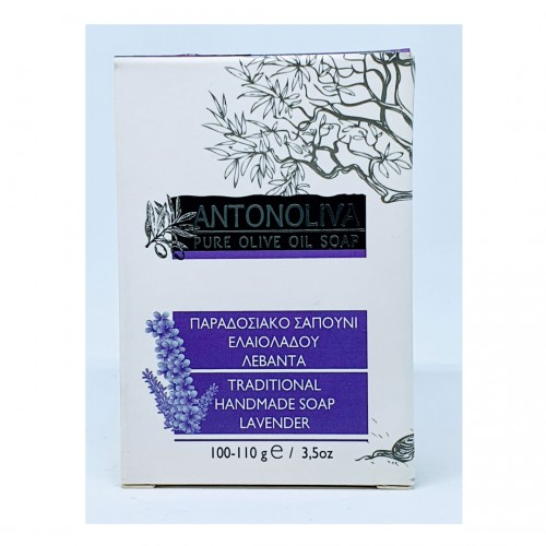 Pure soap with olive oil - Lavender - 100gr - Antonoliva