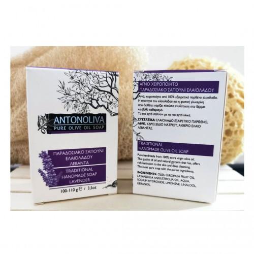 Pure soap with olive oil - Lavender - 100gr - Antonoliva