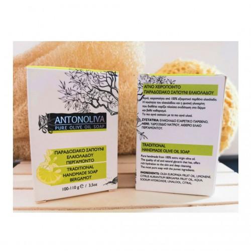 Pure soap with olive oil - Bergamot - 100gr - Antonoliva