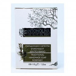 Pure soap with olive oil - Rosemary - 100gr - Antonoliva