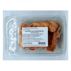 Easter Plexida Cookies - 250-270gr - Family Bakery Thomopoulos