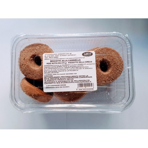 Cinnamon biscuits - 250-270gr - Artoparadosi