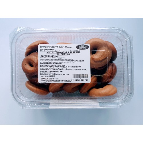 Must biscuits - 250-270gr - Artoparadosi