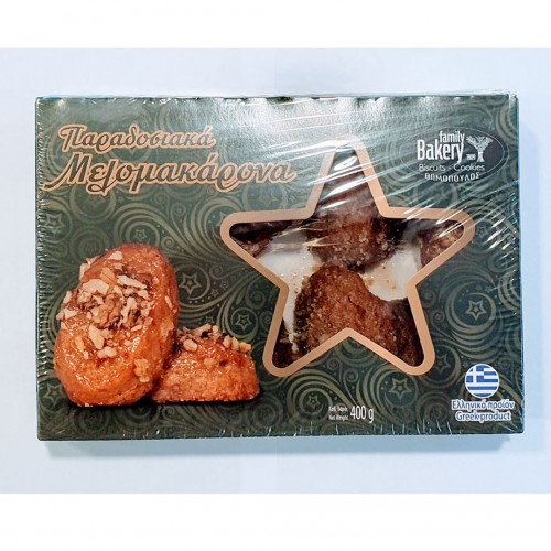 Melomakarona, Traditional Christmas Sweets with honey and nuts - 400gr - Artoparadosi
