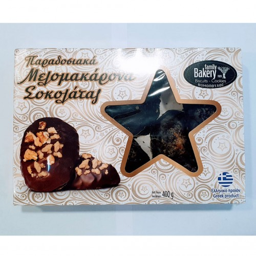 Melomakarona, Traditional Christmas Sweets covered with chocolate, honey and nuts - 400gr - Artoparadosi