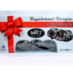 Greek Easter Brioche Bread Tsoureki with chocolate coating - 450gr - Family Bakery Thomopoulos