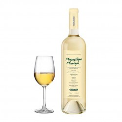 White Wine Moschofilero DOP - 750ml 11%vol - Boutari