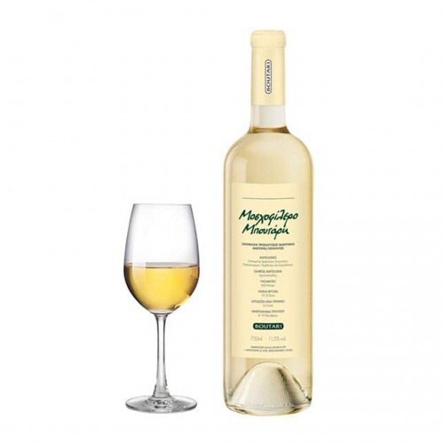 White Wine Moschofilero DOP - 750ml 11%vol - Boutari
