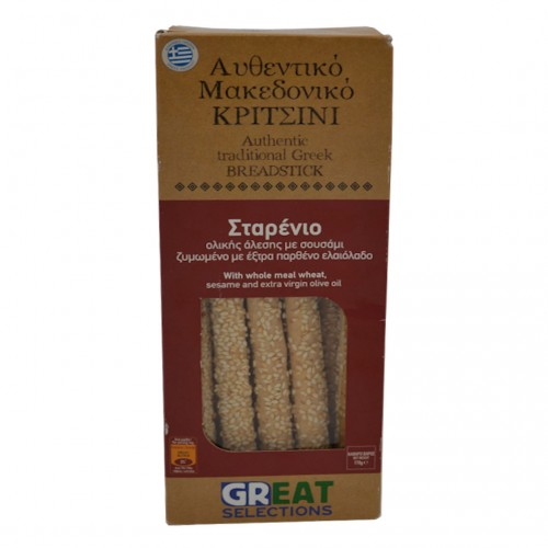 Traditional Macedonian breadsticks with whole meal - 165gr - GREAT SELECTIONS