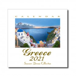 Calendar HQ Greece 20x21cm - Summer Dream