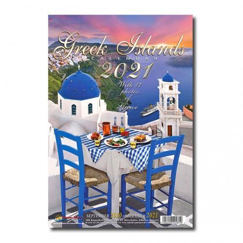 Calendar Greek Islands 17x24cm - Summer Dream