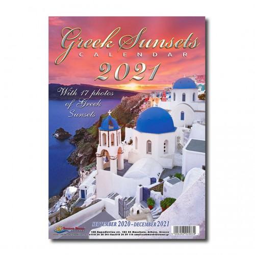 Calendar GREEK SUNSETS (Medium) 17x24 cm - Summer Dream