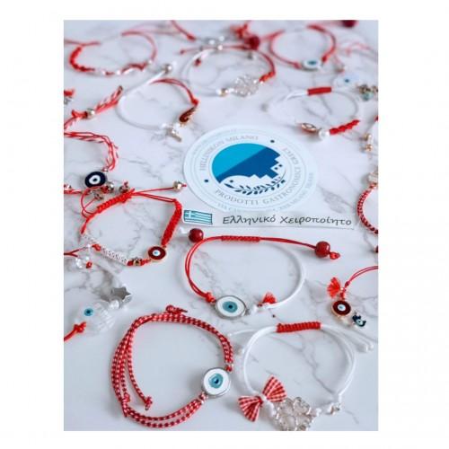 March bracelets Martakia  - Hellinikon