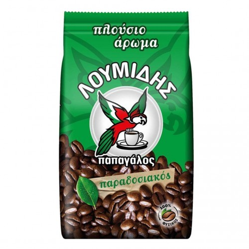 Greek traditional grinded coffee 194gr - Loumidis