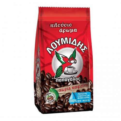 Greek decaffeinated grinded coffee - 96gr - Loumidis