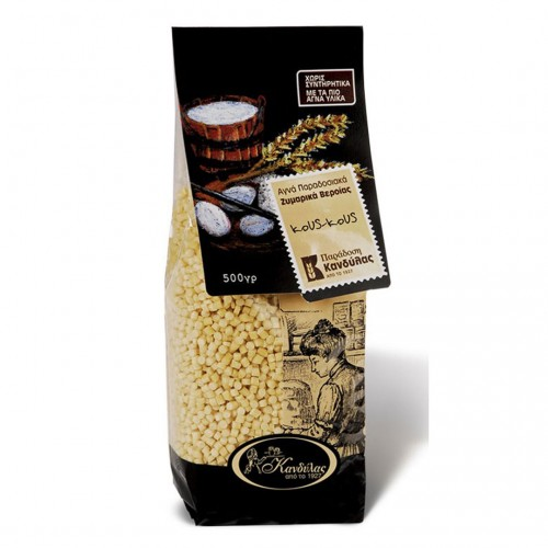 Traditional Cous Cous - 500g - Kandylas