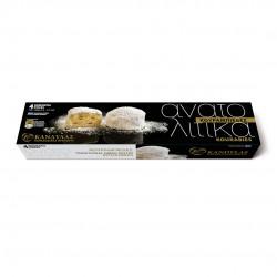 Greek Traditional Cookies with Almonds (kourabies) - 4X35gr - 140gr - Kandylas