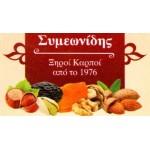 Simeonidis Nuts