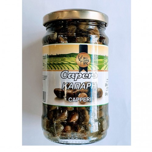 Capers in brine - 295gr - Thisavros Gis
