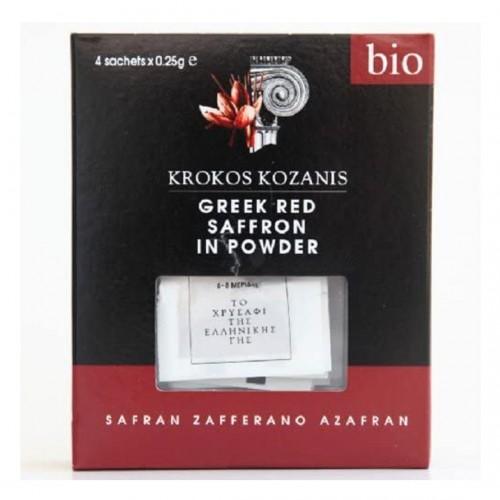Greek Red Saffron Powder - Krokos Kozanis PDO-BIO - 1 gr - Coop. of Saffron