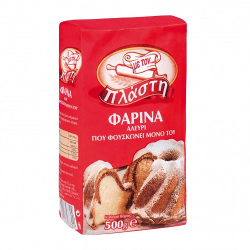 Flour for cakes - 500gr- Me ton Plasti