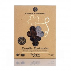 "Organic Dried Currants from Crete ""Soultanina"" BIO - 180gr - Ktimata Agrimanakis"