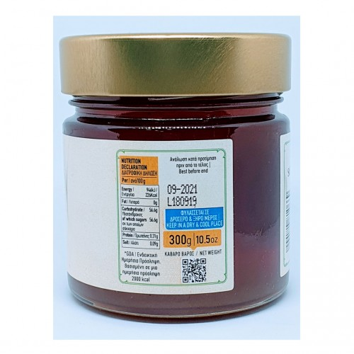 Greek Pine Honey with Chios mastic - 300gr - Melenia