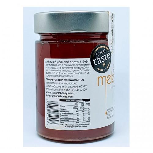 Greek Oak honey - 450gr - Melenia