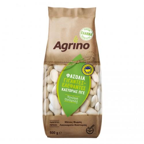 """Giant White Beans """"Gigantes"""" - 500gr - Agrino"""
