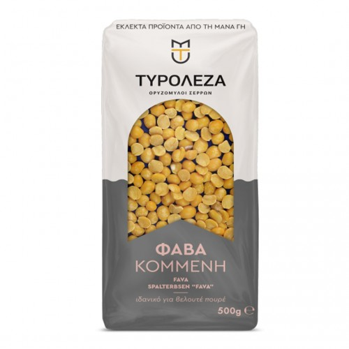 Fava Beans 500gr - Tyroleza