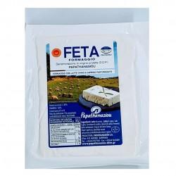 Feta Cheese PDO - 200gr - Papathanasiou