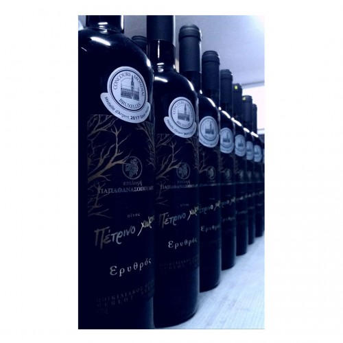 Red Wine Petrino Horio - Merlot - Syrah - 750ml 13%vol - Papathanasopoulos