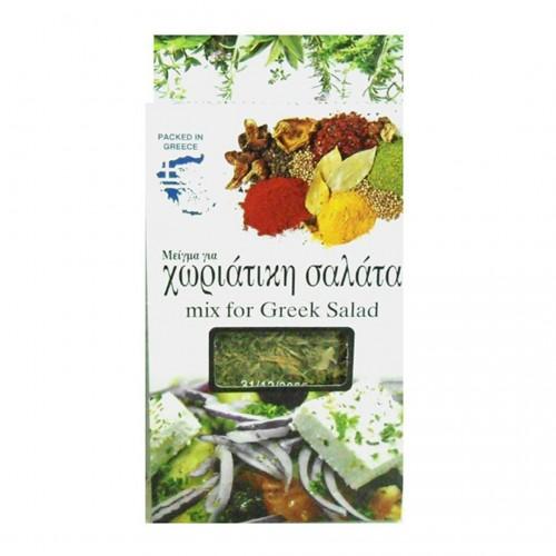 Mix of Spicies for Greek Salad - 40gr - Res
