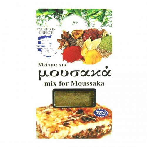 Mix of Spicies for Greek Mousaka - 40gr - Res