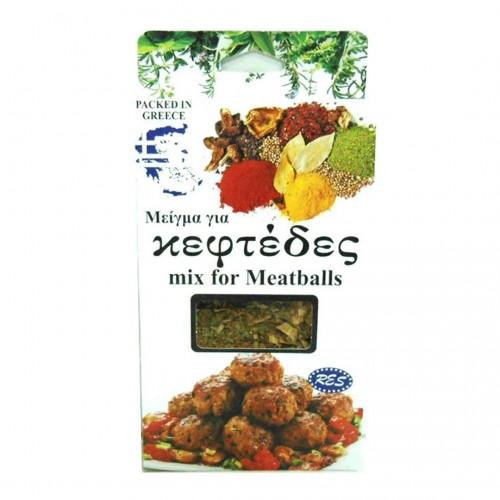 Mix of Spicies for Greek Meatballs - 40gr - Res