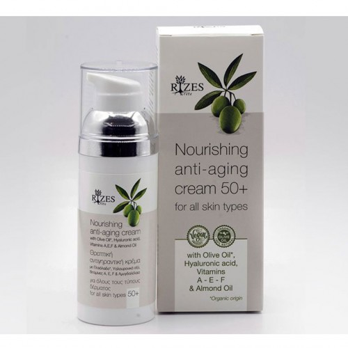 Nourishing anti-aging cream 50+ BIO - 50ml - Rizes Crete