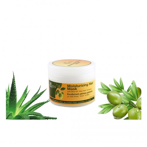 Moisturizing hair mask BIO - 200ml - Rizes Crete