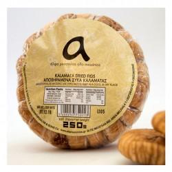 Kalamata dried figs - 250gr - Alfa Messinias